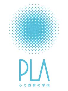 plalogo1